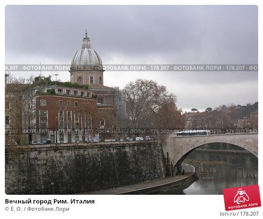 Купить «Вечный город Рим. Италия», фото № 178207, снято 7 января 2008 г. (c) Екатерина Овсянникова / Фотобанк Лори