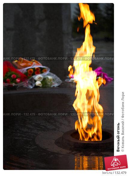 Купить «Вечный огонь», фото № 132479, снято 26 сентября 2007 г. (c) Коваль Василий / Фотобанк Лори