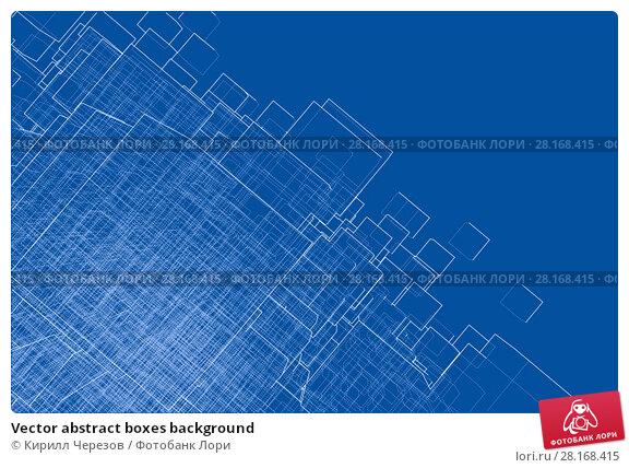 Купить «Vector abstract boxes background», иллюстрация № 28168415 (c) Кирилл Черезов / Фотобанк Лори