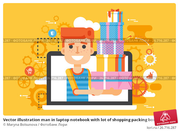 Купить «Vector illustration man in laptop notebook with lot of shopping packing boxes of gifts in flat style», иллюстрация № 26716287 (c) Maryna Bolsunova / Фотобанк Лори