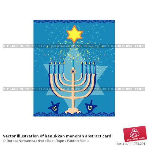 Купить «Vector illustration of hanukkah menorah abstract card», иллюстрация № 11073291 (c) PantherMedia / Фотобанк Лори