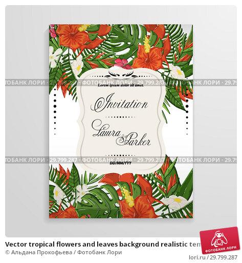 Купить «Vector tropical flowers and leaves background realistic template», иллюстрация № 29799287 (c) Альдана Прокофьева / Фотобанк Лори