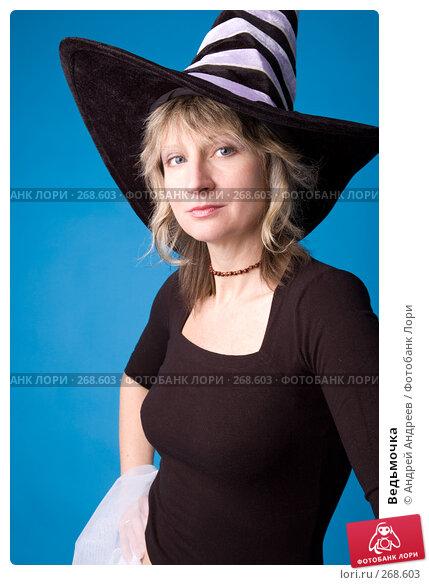 Ведьмочка, фото № 268603, снято 26 апреля 2008 г. (c) Андрей Андреев / Фотобанк Лори