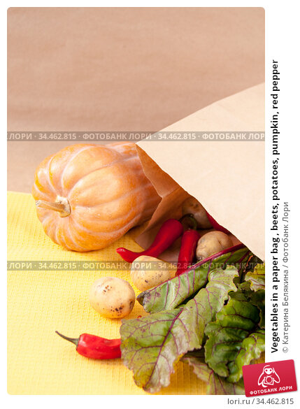 Vegetables in a paper bag , beets, potatoes, pumpkin, red pepper. Стоковое фото, фотограф Катерина Белякина / Фотобанк Лори