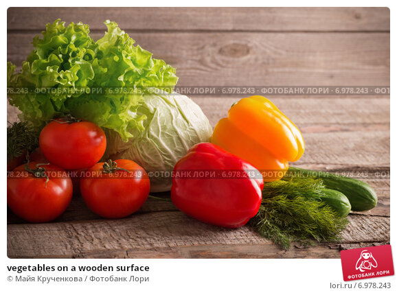 Купить «vegetables on a wooden surface», фото № 6978243, снято 22 марта 2014 г. (c) Майя Крученкова / Фотобанк Лори