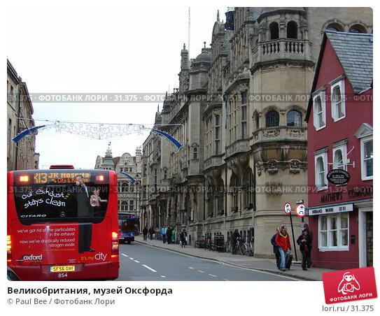 Великобритания, музей Оксфорда, фото № 31375, снято 27 апреля 2006 г. (c) Paul Bee / Фотобанк Лори