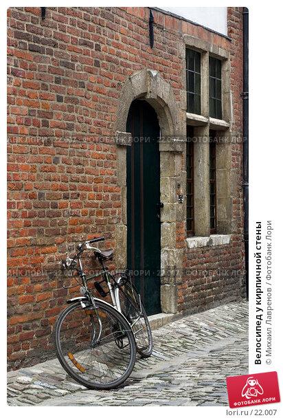 Велосипед у кирпичной стены, фото № 22007, снято 4 февраля 2006 г. (c) Михаил Лавренов / Фотобанк Лори