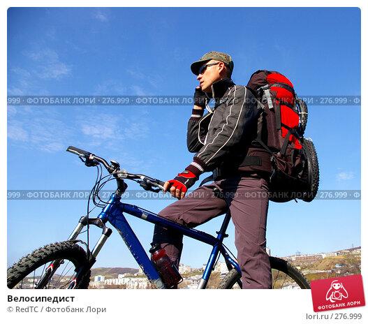 Велосипедист, фото № 276999, снято 7 мая 2008 г. (c) RedTC / Фотобанк Лори
