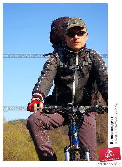 Велосипедист, фото № 277019, снято 7 мая 2008 г. (c) RedTC / Фотобанк Лори