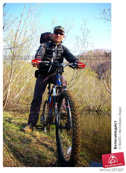 Велосипедист, фото № 277027, снято 7 мая 2008 г. (c) RedTC / Фотобанк Лори