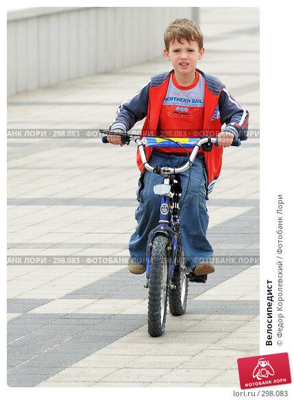 Велосипедист, фото № 298083, снято 24 мая 2008 г. (c) Федор Королевский / Фотобанк Лори