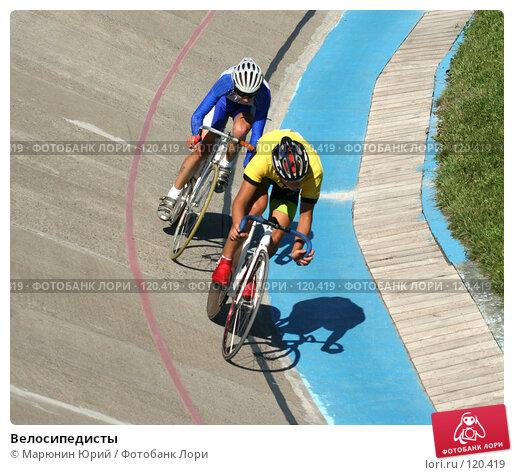 Велосипедисты, фото № 120419, снято 9 августа 2007 г. (c) Марюнин Юрий / Фотобанк Лори