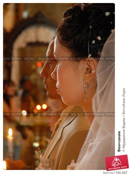 Венчание, фото № 165967, снято 20 июля 2007 г. (c) Мударисов Вадим / Фотобанк Лори
