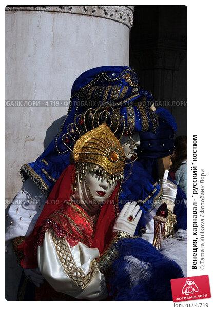 """Купить «Венеция, карнавал - """"русский"""" костюм», фото № 4719, снято 27 февраля 2006 г. (c) Tamara Kulikova / Фотобанк Лори"""