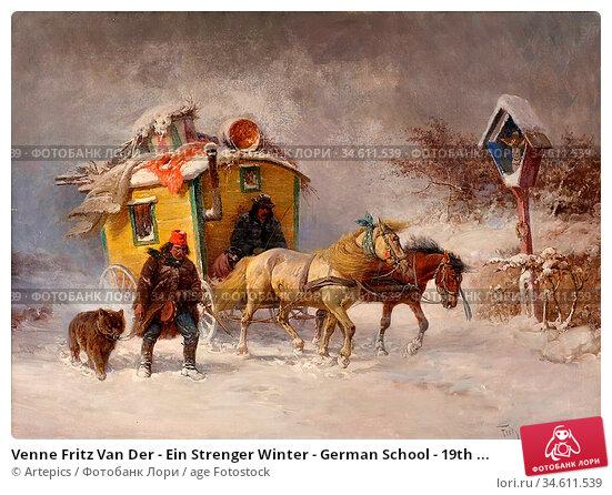 Venne Fritz Van Der - Ein Strenger Winter - German School - 19th ... Редакционное фото, фотограф Artepics / age Fotostock / Фотобанк Лори