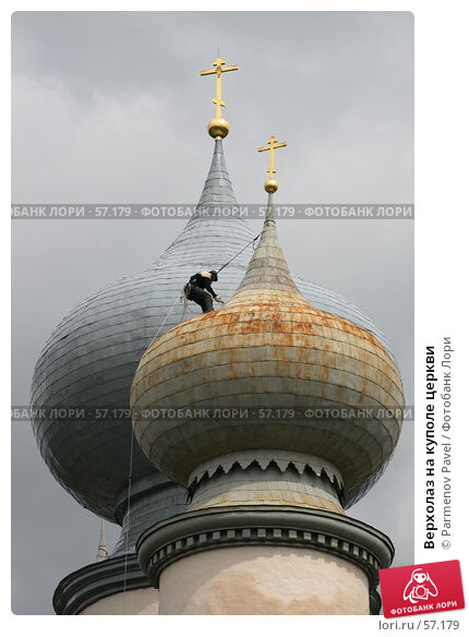 Верхолаз на куполе церкви, фото № 57179, снято 27 июня 2007 г. (c) Parmenov Pavel / Фотобанк Лори