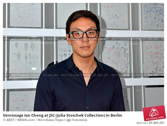Купить «Vernissage Ian Cheng at JSC (Julia Stoschek Collection) in Berlin Featuring: Ian Cheng Where: Berlin, Germany When: 26 Apr 2018 Credit: AEDT/WENN.com», фото № 29484391, снято 26 апреля 2018 г. (c) age Fotostock / Фотобанк Лори