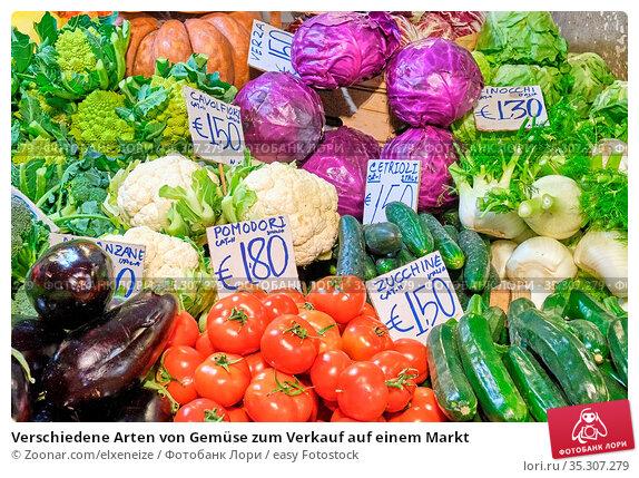 Verschiedene Arten von Gemüse zum Verkauf auf einem Markt. Стоковое фото, фотограф Zoonar.com/elxeneize / easy Fotostock / Фотобанк Лори