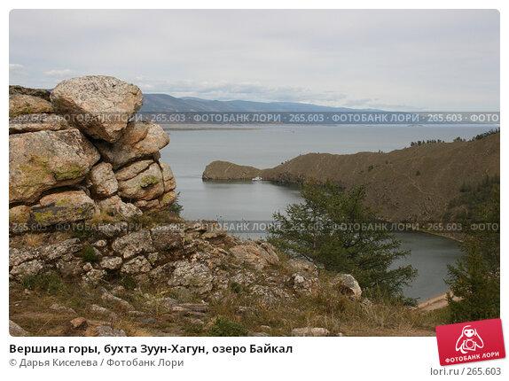 Вершина горы, бухта Зуун-Хагун, озеро Байкал, фото № 265603, снято 16 июня 2007 г. (c) Дарья Киселева / Фотобанк Лори