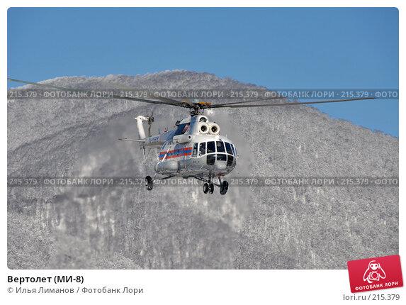 Купить «Вертолет (МИ-8)», фото № 215379, снято 25 февраля 2007 г. (c) Илья Лиманов / Фотобанк Лори