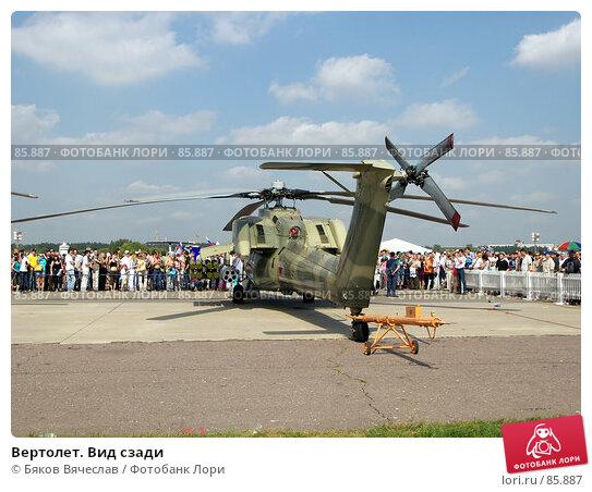 Вертолет. Вид сзади, фото № 85887, снято 25 августа 2007 г. (c) Бяков Вячеслав / Фотобанк Лори