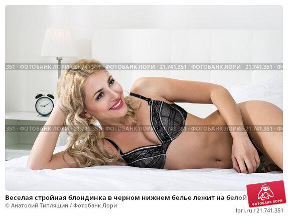Стройная блондинка на кровати фото 223-593