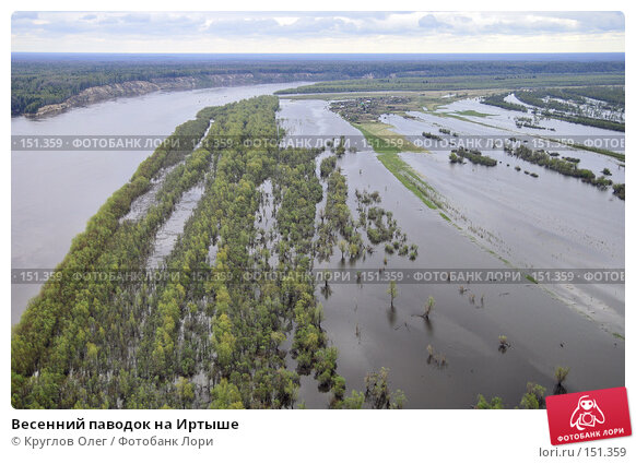 Весенний паводок на Иртыше, фото № 151359, снято 28 мая 2007 г. (c) Круглов Олег / Фотобанк Лори