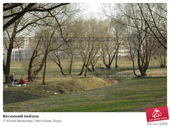 Весенний пейзаж, фото № 3659, снято 30 апреля 2006 г. (c) Юлия Яковлева / Фотобанк Лори