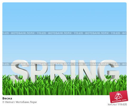 Весна, иллюстрация № 119635 (c) Hemul / Фотобанк Лори