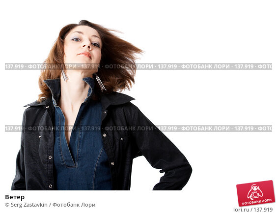 Купить «Ветер», фото № 137919, снято 19 апреля 2007 г. (c) Serg Zastavkin / Фотобанк Лори