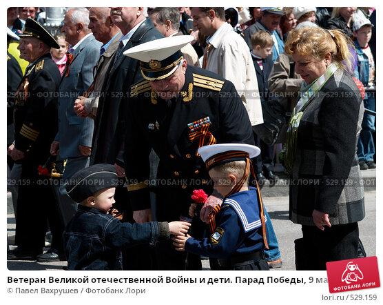Дети Великой Отечественной Войны Стихи