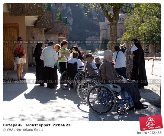 Ветераны. Монтсеррат. Испания., фото № 242435, снято 28 мая 2017 г. (c) УНА / Фотобанк Лори