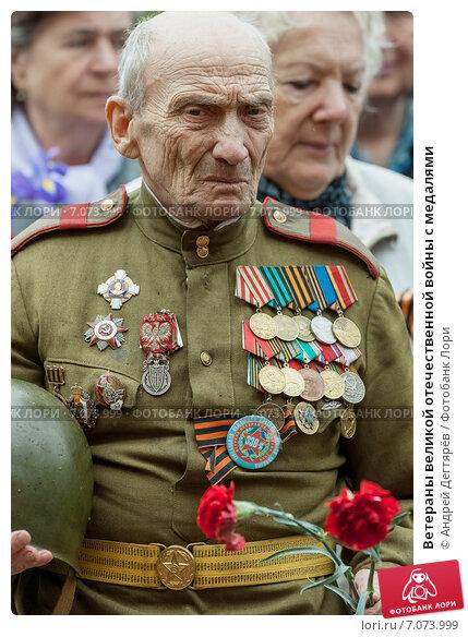 Купить «Ветераны великой отечественной войны с медалями», эксклюзивное фото № 7073999, снято 7 мая 2009 г. (c) Андрей Дегтярёв / Фотобанк Лори