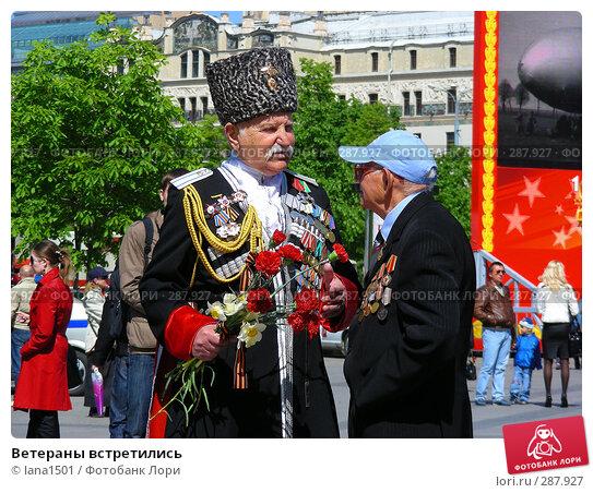 Ветераны встретились, эксклюзивное фото № 287927, снято 8 мая 2008 г. (c) lana1501 / Фотобанк Лори