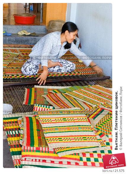 Вьетнам. Плетение циновок., фото № 21575, снято 12 февраля 2007 г. (c) Валерий Ситников / Фотобанк Лори