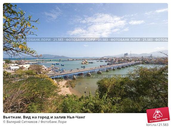 Вьетнам. Вид на город и залив Нья-Чанг, фото № 21583, снято 12 февраля 2007 г. (c) Валерий Ситников / Фотобанк Лори