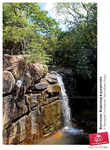 Вьетнам. Водопад в джунглях, фото № 21483, снято 14 февраля 2007 г. (c) Валерий Ситников / Фотобанк Лори