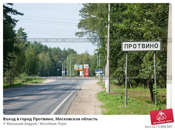 moskovskaya-obl-g-serpuhov-znakomstva-intim