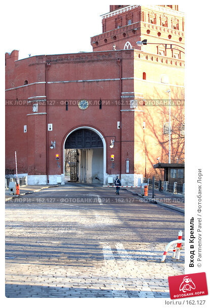 Вход в Кремль, фото № 162127, снято 23 декабря 2007 г. (c) Parmenov Pavel / Фотобанк Лори