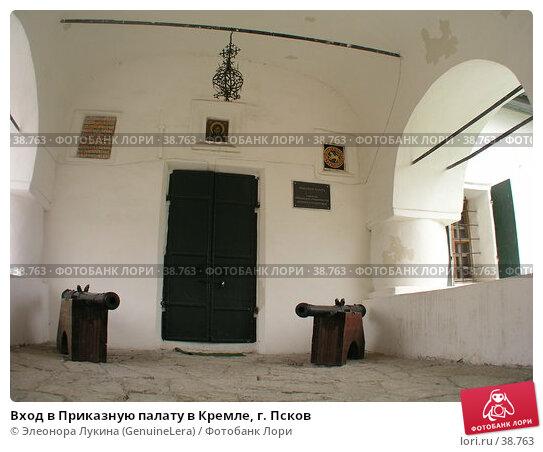 Вход в Приказную палату в Кремле, г. Псков, фото № 38763, снято 24 мая 2017 г. (c) Элеонора Лукина (GenuineLera) / Фотобанк Лори