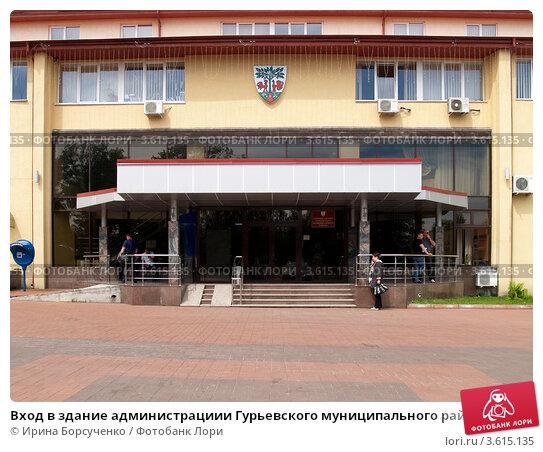 пути загс гурьевского района калининградской области отметки водительском удостоверении