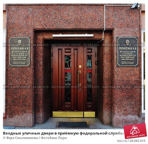входные уличные двери российско