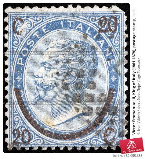 Victor Emmanuel II, King of Italy (1861-1878), postage stamp, Italy, 1863. (2014 год). Редакционное фото, фотограф Ivan Vdovin / age Fotostock / Фотобанк Лори