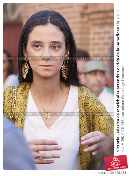 Купить «Victoria Federica de Marichalar attends 'Corrida de la Beneficencia' Bullfight at Las Ventas Bullring on June 12, 2019 in Madrid, Spain», фото № 30926451, снято 12 июня 2019 г. (c) age Fotostock / Фотобанк Лори