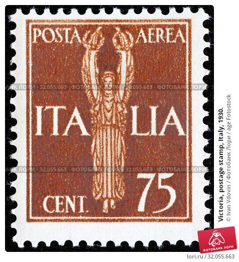 Victoria, postage stamp, Italy, 1930. (2014 год). Редакционное фото, фотограф Ivan Vdovin / age Fotostock / Фотобанк Лори