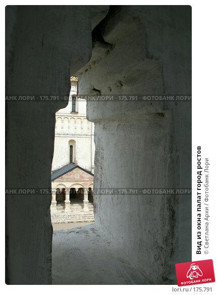 Вид из окна палат город ростов, фото № 175791, снято 1 июля 2007 г. (c) Светлана Архи / Фотобанк Лори