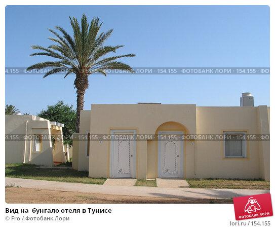 Вид на  бунгало отеля в Тунисе, фото № 154155, снято 21 июня 2004 г. (c) Fro / Фотобанк Лори