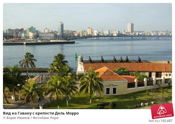 Вид на Гавану с крепости Дель Морро, фото № 192687, снято 29 декабря 2007 г. (c) Борис Иванов / Фотобанк Лори