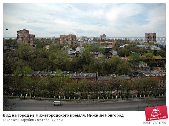 Вид на город из Нижегородского кремля. Нижний Новгород, фото № 301707, снято 8 мая 2005 г. (c) Алексей Зарубин / Фотобанк Лори