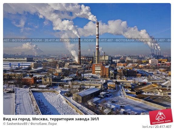 Купить «Вид на город. Москва, территория завода ЗИЛ», фото № 20417407, снято 12 января 2016 г. (c) Sashenkov89 / Фотобанк Лори